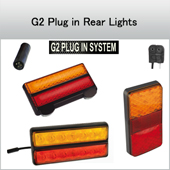 G2 Plug in Rear Lights